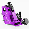 Hyper V3 Violet - Stigma Rotary